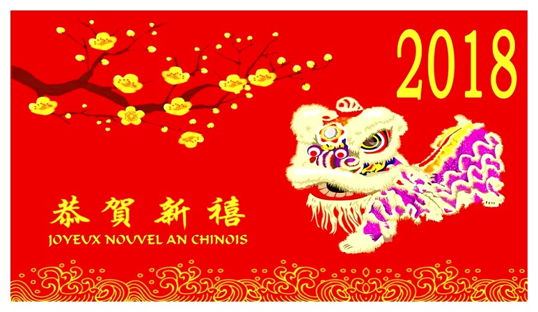 Carte-voeux-2018-nouvel-an-chinois-signe-du-chien-à-imprimer-1