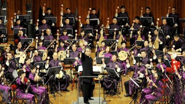 China Broadcasting Chinese Orchestra and its album Phases of the Moon: Traditional Chinese Music